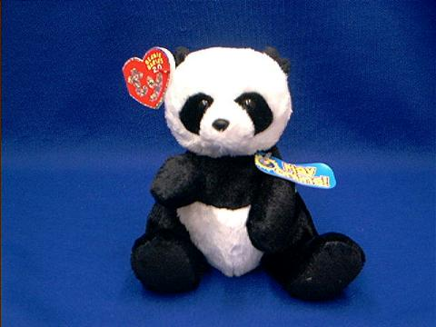 Panda Beanie Baby Ty Quot Ming Quot At Animal World