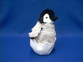 Penguin Baby Chick W Shell Stuffed Animal Plush Quot Pip Quot From