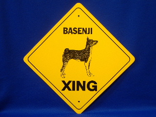 Basenji Crossing Sign