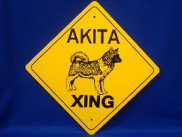 Akita Crossing Sign