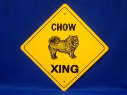 Chow Crossing Sign
