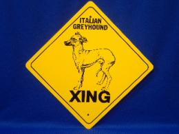 Italian Greyhound Crossing Sign