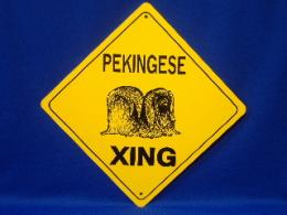 Pekingese Crossing Sign