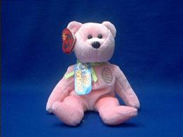 easter pink bear ty beanie baby 2.0