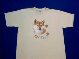 shiba inu t shirt by Animal World